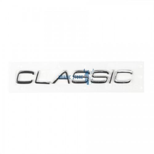 Volvo gyári alkatrészek, Volvo 30621845 Classic felirat